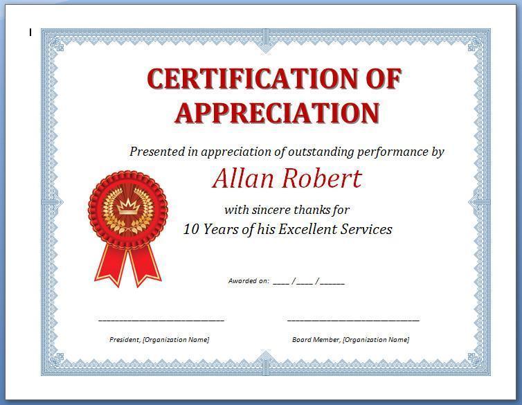 Free Printable Certificate of Appreciation Sample