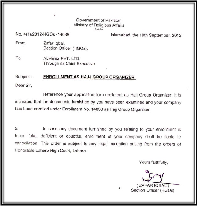 Certificate of Enrollment Sample
