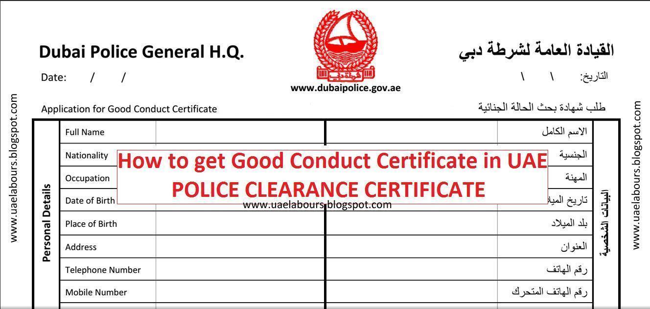 Certificate of Good Conduct UAE